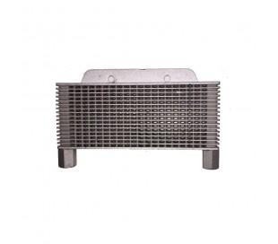 aluminum radiator 16cm