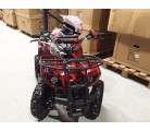 Mini Quad ARMY 50cc 2t Ruedas 6""
